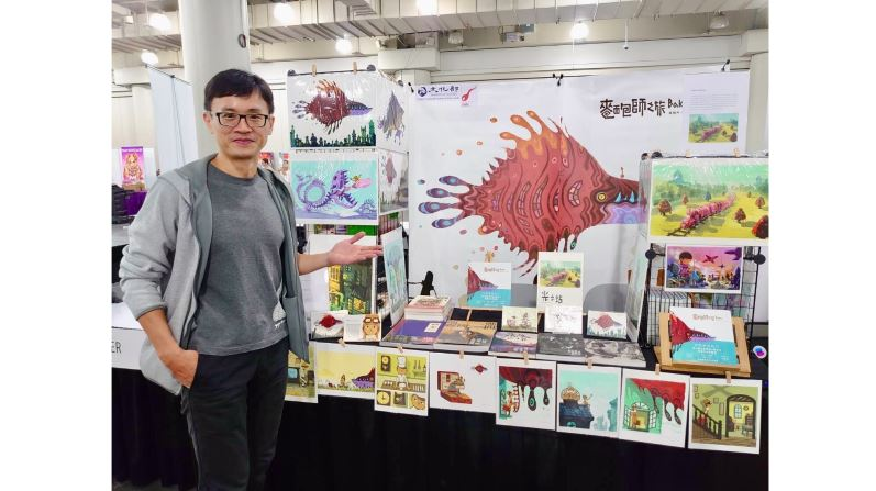 Taiwanese Comics Artist Chen Wen-Sheng at New York Comic Con
