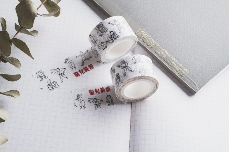 模範兒童紙膠帶