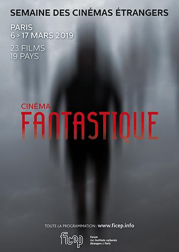 奇幻的《紅衣小女孩》將在「巴黎外國電影週」亮相