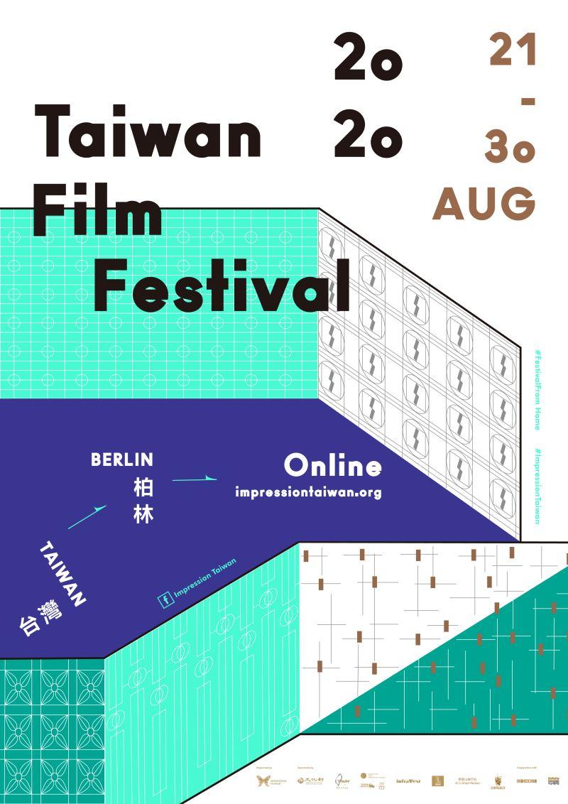 Le festival du film taiwanais « Impression Taiwan » à Berlin organisé en ligne