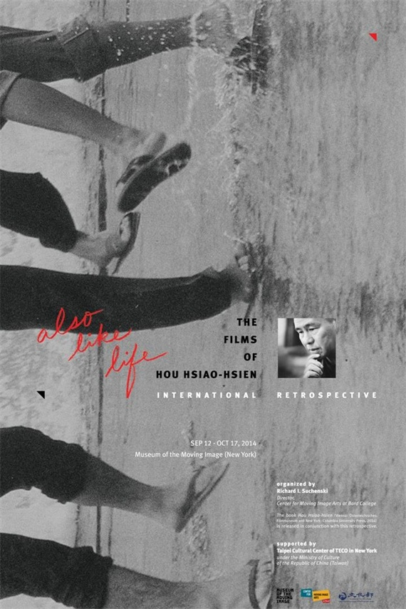 NY exhibition paints a vivid portrait of Hou Hsiao-hsien