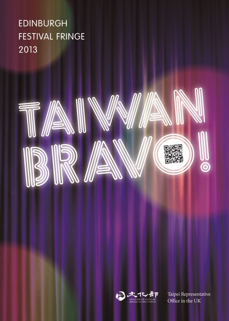 Check out Taiwan's lineup for the Edinburgh art fest