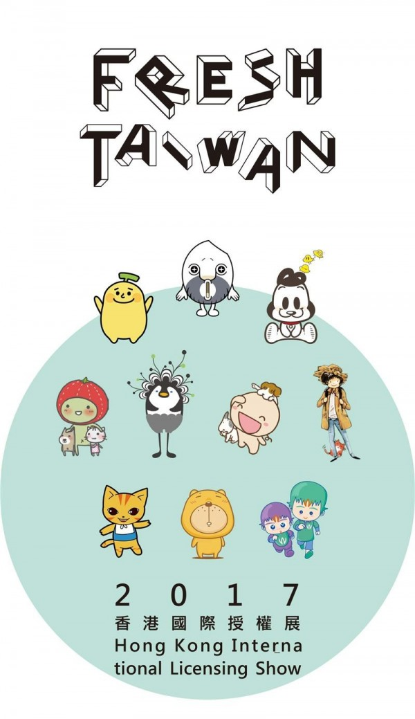Original Taiwan characters to join Hong Kong Int'l Licensing Show