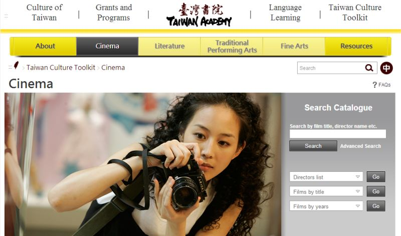 'Cultural toolkit' series begin with free film resources