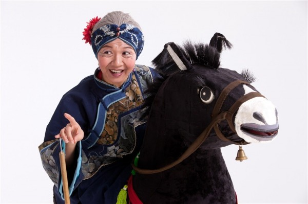 'Granny Liu' by Taiwan Bangzi Opera Company
