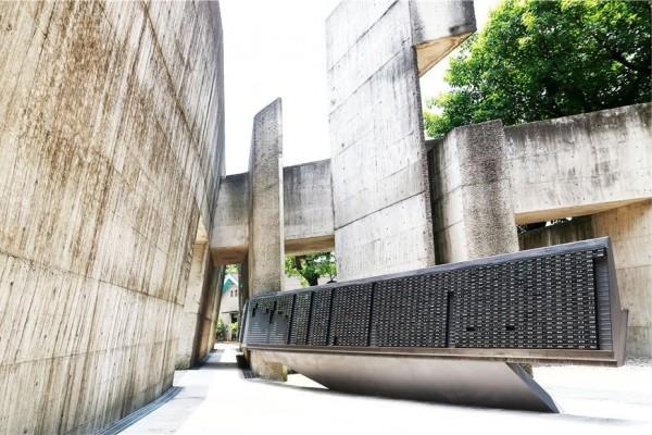 Bureau préparatoire du Musée des Droits de l'Homme