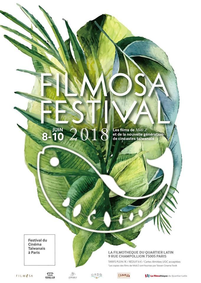 Filmosa: Festival du Cinéma Taïwanais à Paris