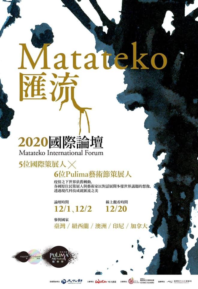 Matateko International Forum inspires Indigenous art discussion