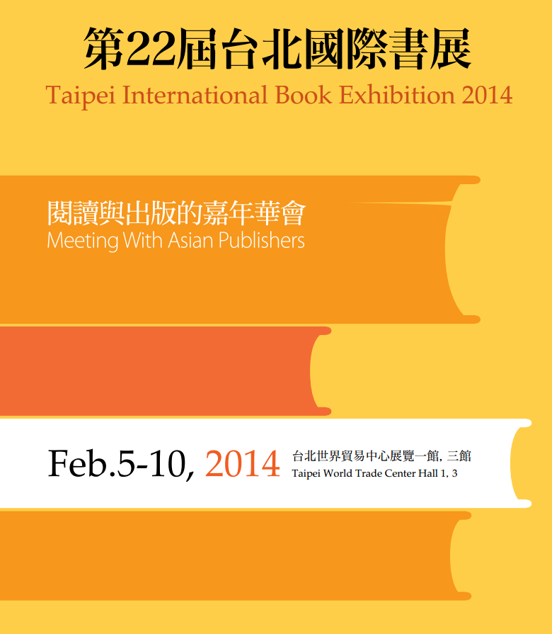 2014 TAIPEI BOOK FAIR TO PROMOTE 'GOOD LIVING'