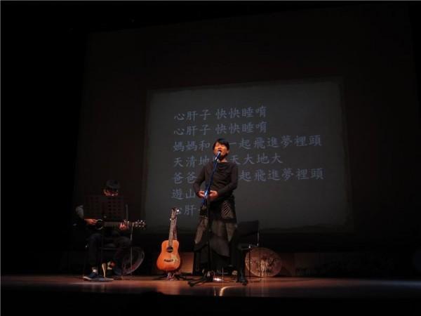 Hakka Musician   Lo Sirong
