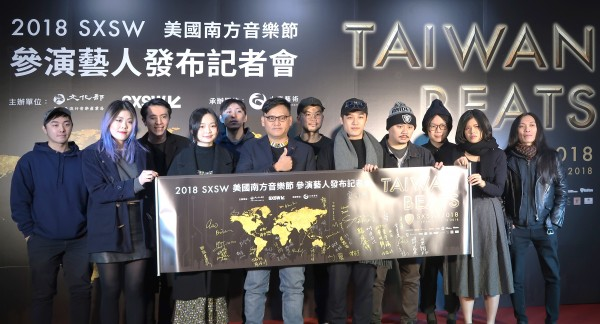 Taiwan delegation to bring dynamic music to Texas festival