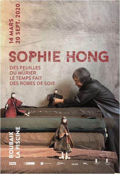 《以桑成絲,以時織衣-洪麗芬個展》法國魯貝泳池藝術與工業博物館