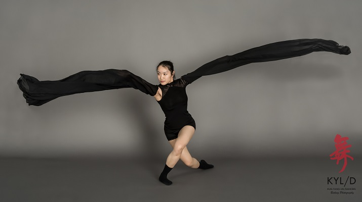 KUN-YANG LIN / DANCERS PRESENTS THREE WORLD PREMIERES & A REVISED WORK AT PRINCE THEATER, APRIL 14-16