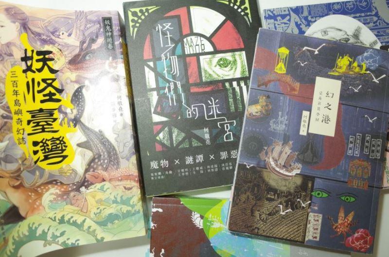【講座】台湾カルチャーミーティング2018第2回「若き台湾人作家の活動報告--ミステリも歴史も純文学も全部」 ゲスト:作家・何敬堯