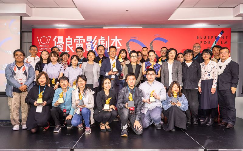 Taiwan's annual screenplay awards honor 20 new playwrights