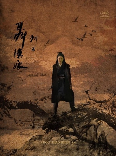'The Assassin' by Hou Hsiao-hsien
