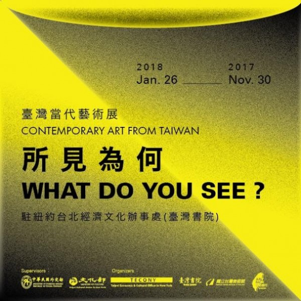 Art Bank exhibition in NYC to offer modern Taiwan art
