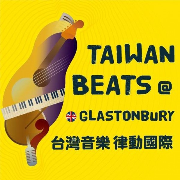Taiwan's lineup for the 2016 Glastonbury Festival