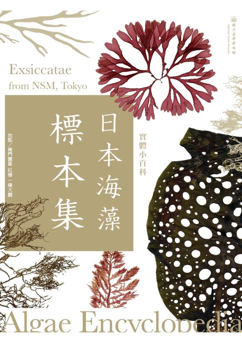 Ensiklopedia Alga Spesimen Herbarium dari NSM, Tokyo