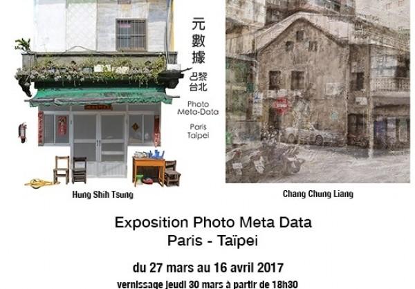 Paris exhibition to showcase 'third-person' photography