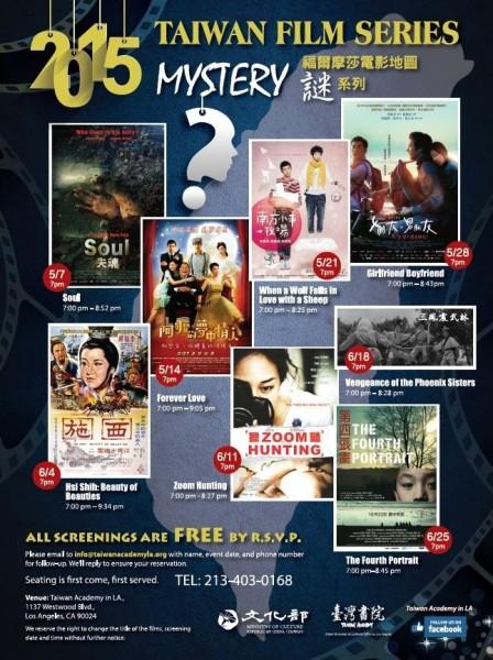 Free screenings of mystery-themed films in LA