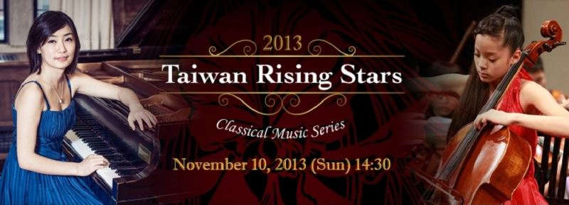Classical Taiwanese stars to perform for New York