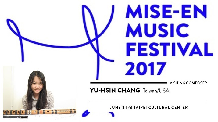 ENSEMBLE MISE-EN ANNOUNCES MISE-EN MUSIC FESTIVAL 2017