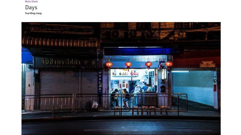 """Tsai Ming-liang's Latest Feature, """"Days,"""" Will Return to Film at Lincoln Center's Theaters in August"""