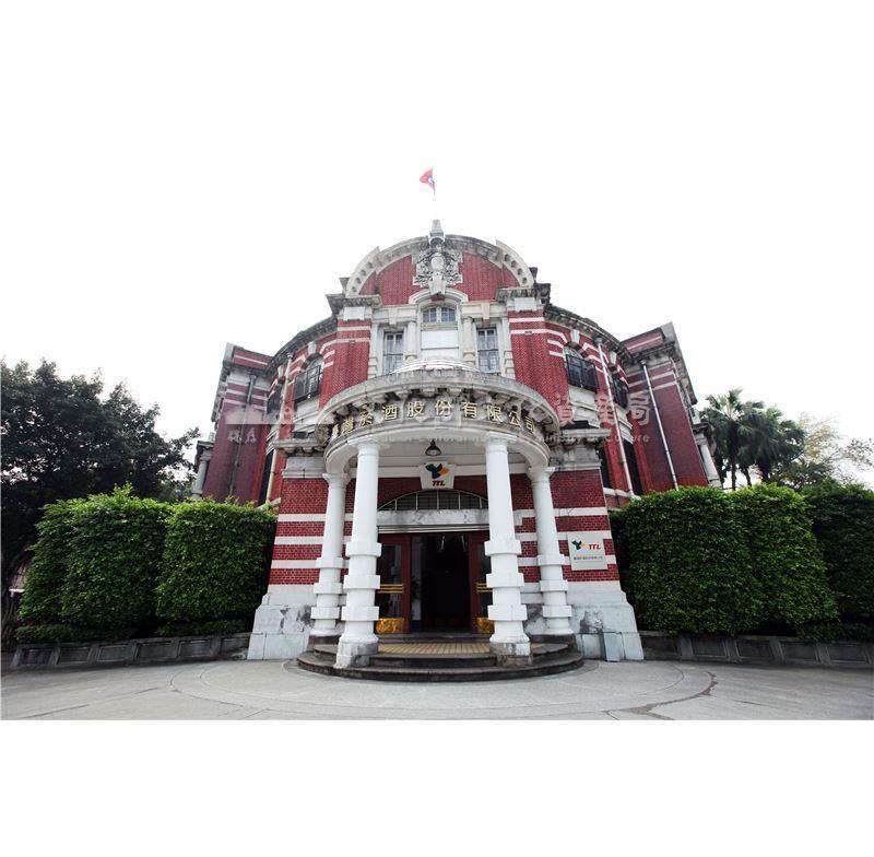 Taipei City Monopoly Bureau Building