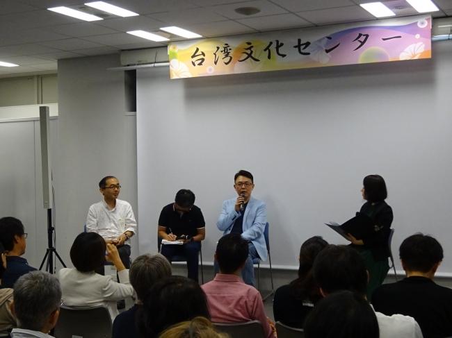 台湾文化センターで郭強生『惑郷の人』文学講座