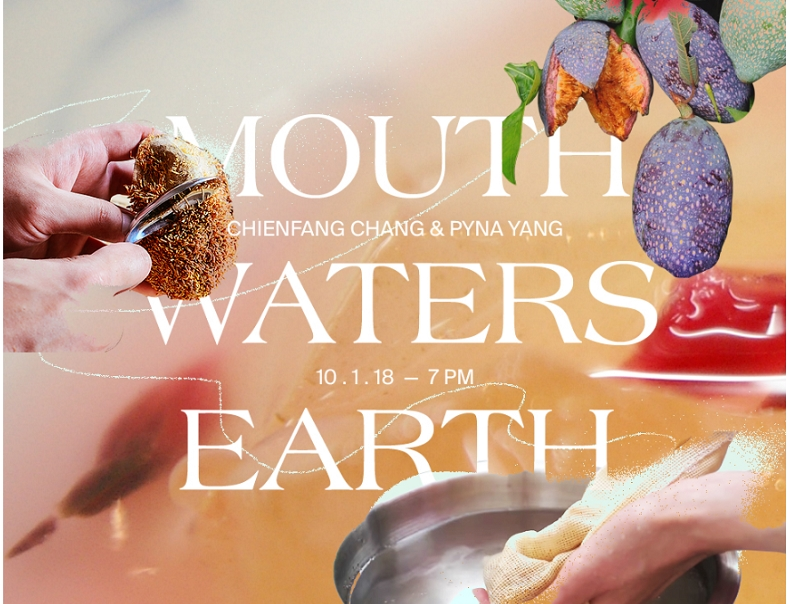 MOUTH WATERS EARTH ‧ A Talk on Food & Culture with Taiwanese Writer Chien-fang Chang