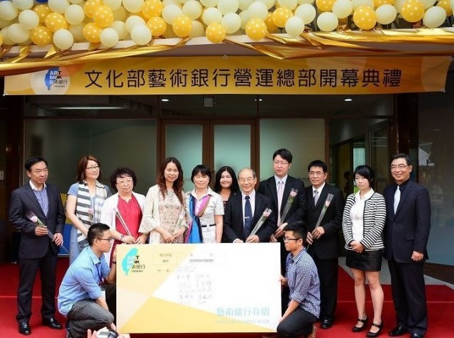 Art Bank headquarters opens in Taichung