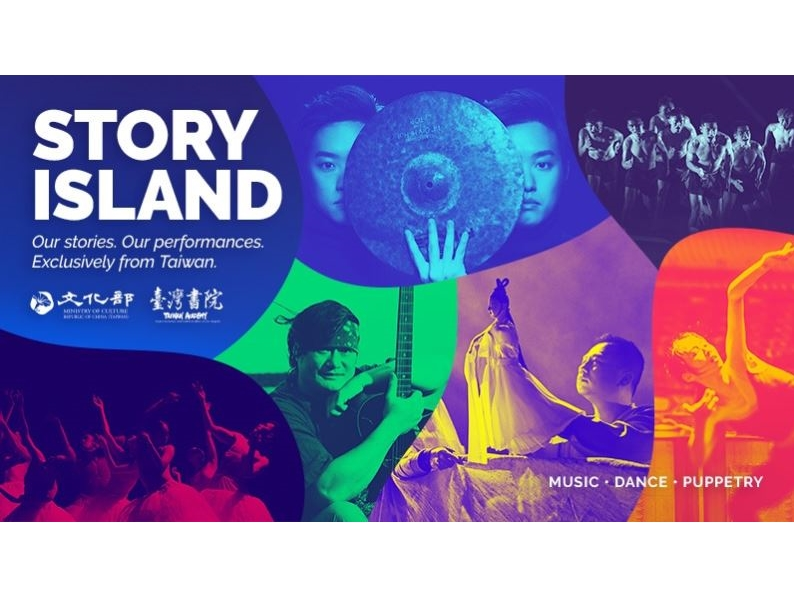 Taiwan Academy of TECO in Los Angeles to feature virtual booth 'Story Island' at Western Arts Alliance Annual Conference