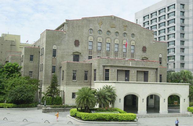 Taihoku Public Auditorium (Taipei Zhongshan Hall)