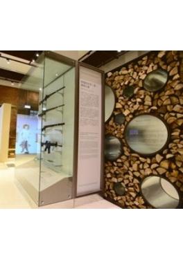 Bách luyện hương khí: Khu bảo tàng công viên Nam Môn Đài Bắc được trưng
