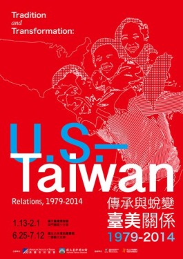 'Tradition & Transformation: U.S.-Taiwan Relations, 1979-2014'
