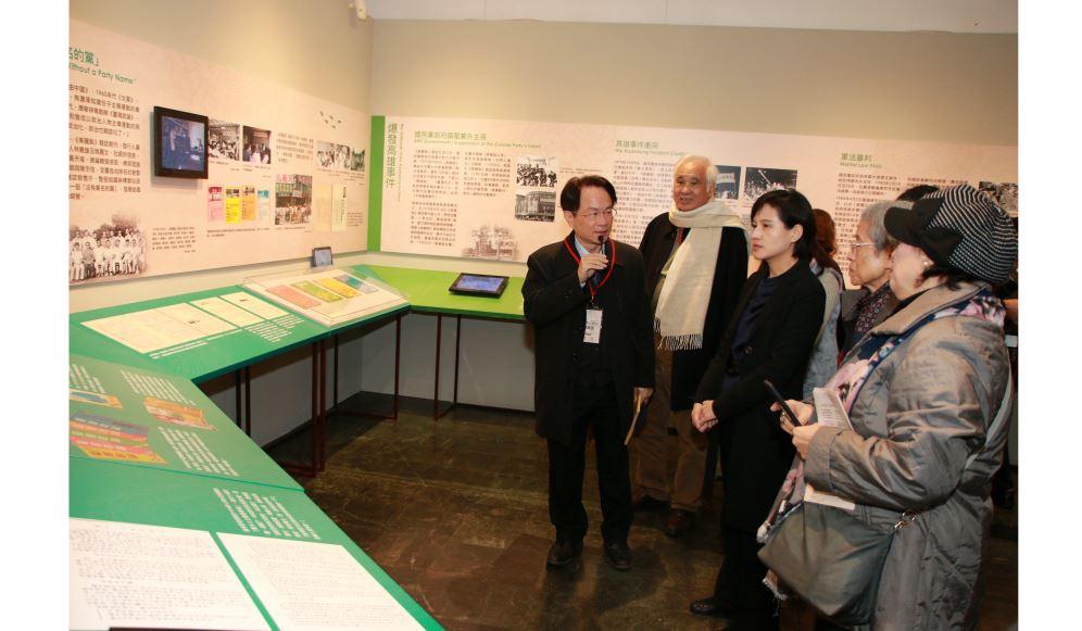 國家人權博物館舉辦2019世界人權日典禮 美麗島40周年特展今開幕