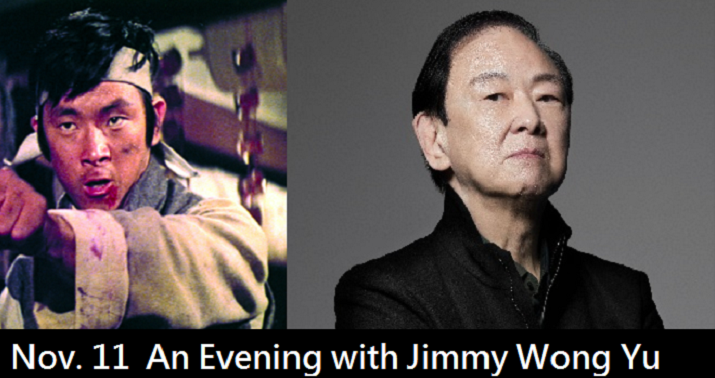 An Evening With Jimmy Wong Yu at FSLC