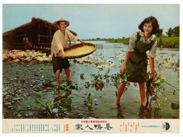 Santa Barbara | 'Taiwanese Film Screening & Forum at UCSB'