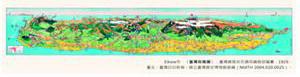 地圖書籤1(1929年-臺灣)