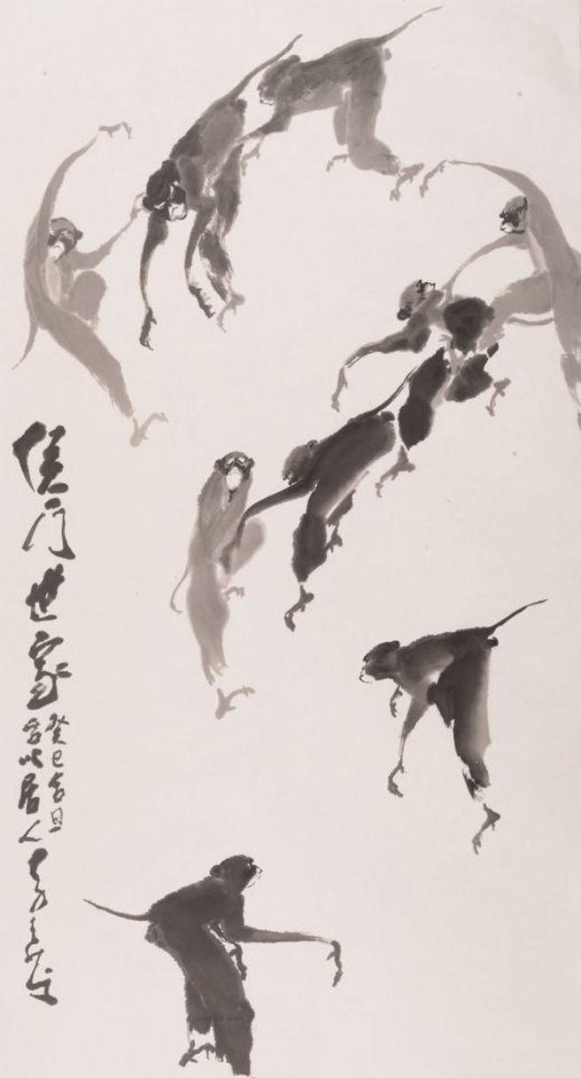 '4th Guangdong-Tsweiheng Cross-strait Art Exhibition'