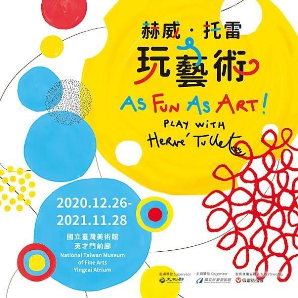 Première exposition de l'illustrateur français Hervé Tullet à Taïwan