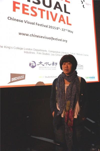 Taiwanese documentary garners acclaim in London