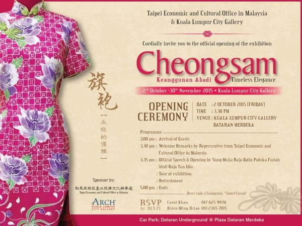 Kuala Lumpur | 'Cheongsam – Timeless Elegance'