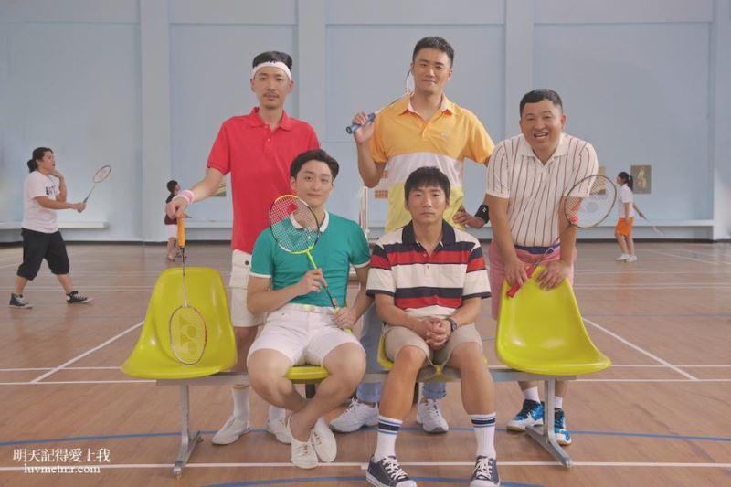 台灣電影《明天記得愛上我》入選紐約翠貝卡影展競賽項目