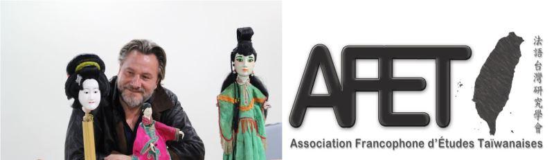 Annonce des lauréats du prix de la Fondation culturelle franco-taiwanaise