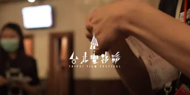 台北映画祭、予定通り開幕 観客入れた映画祭は新型コロナ拡大以降世界初