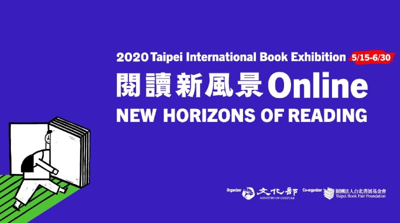 New Horizons of Reading–The 2020 Taipei International Book Exhibition Goes Online