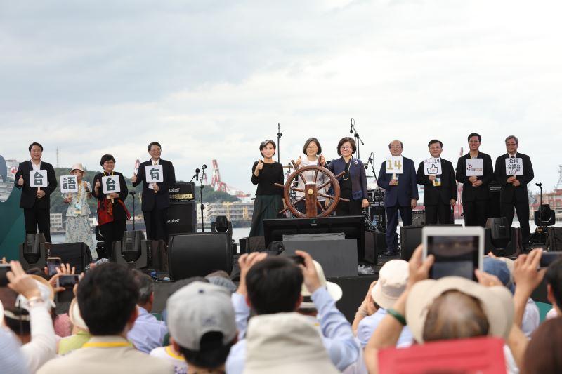 PTS inaugure une chaîne entièrement en taiwanais