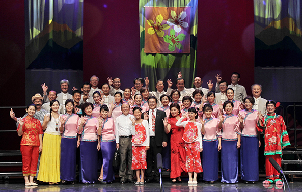 《竹東山歌尞天穿》2017世代之聲──臺灣族群音樂紀實系列